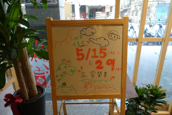 三重素食堂 (7).jpg