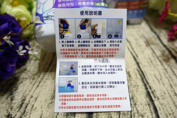 藍色小精靈自動潔廁芳香劑 (7).JPG