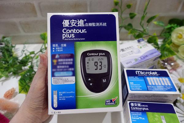 血糖機推薦-優安進血糖機.拜安進血糖機 (3).jpg