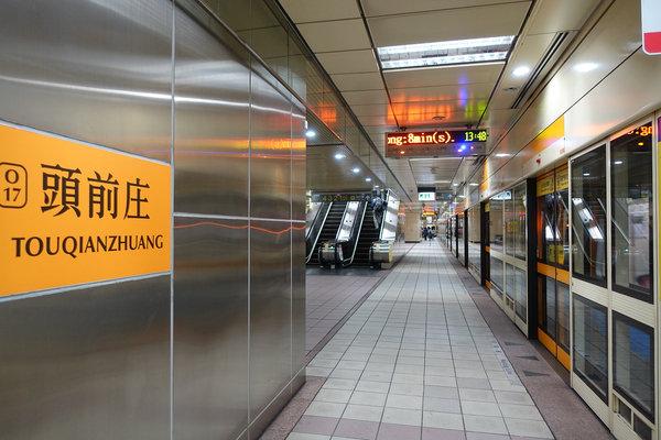 三重到板橋捷運,三重到板橋車站怎麼搭比較快 (3).JPG