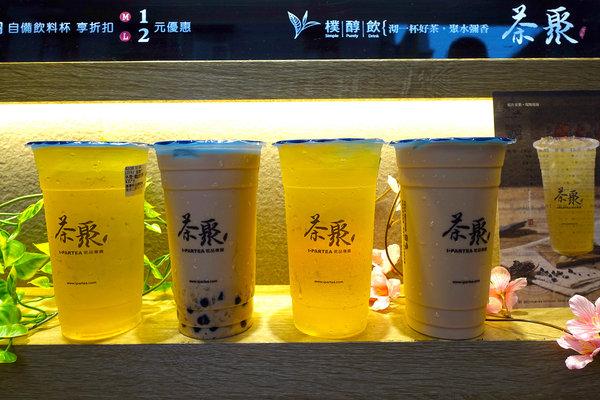 南京三民站飲料店-茶聚茗品,南京三民手搖杯 (1).jpg