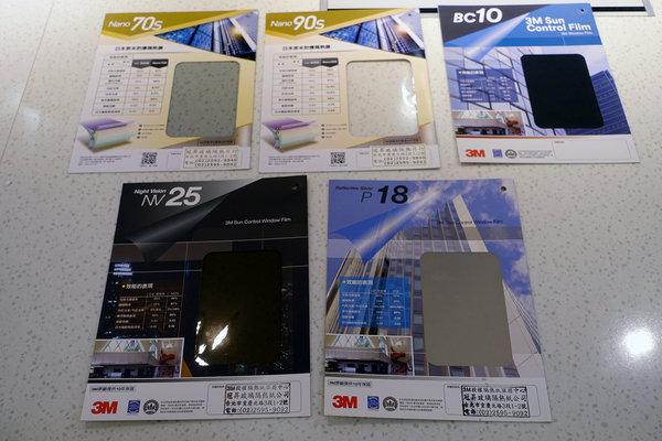 住家玻璃隔熱紙推薦-冠昇玻璃隔熱片行,3M建築居家隔熱膜 (13).jpg