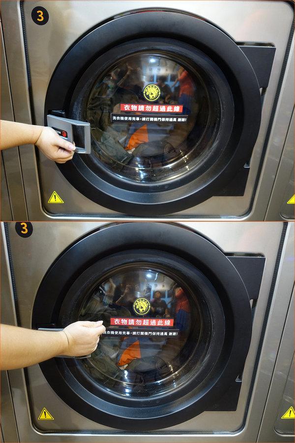 三峽自助洗衣店,美衣潔智能自助洗衣-三峽大同店 (32).jpg
