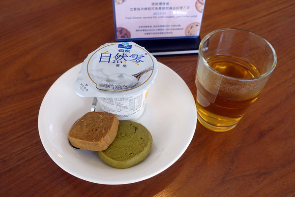 中山站33莊園五感按摩空間,33莊園下午茶 (36).jpg