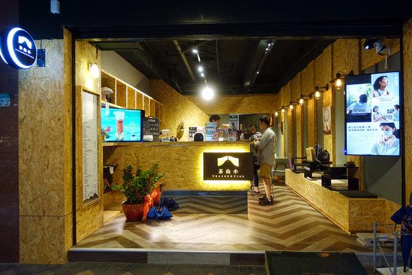 六張犁飲料店-茶山小飲料店,草本機能蛋做的好喝蛋蜜汁 (3).jpg