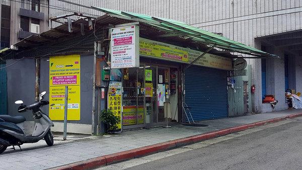 台北車站旁假日印尼街市集 (2).jpg