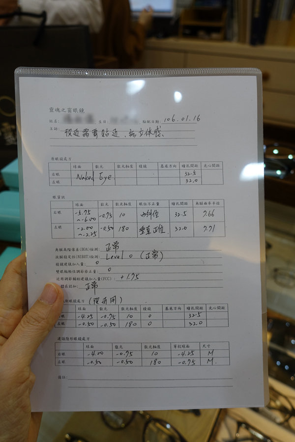 靈魂之窗眼鏡 (55).jpg