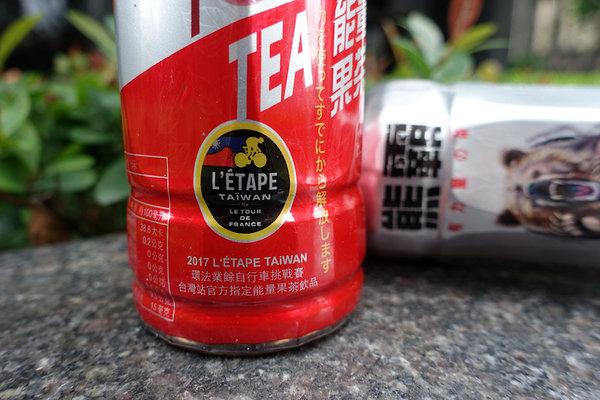 熊霸能量果茶(蜜桃紅玉) (2).jpg