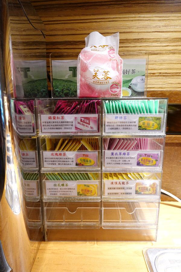 蘆洲燒烤火鍋吃到飽,赤富士日式無煙燒肉鍋物蘆洲店 (12).jpg