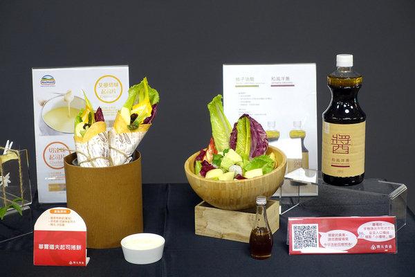 開店創業食品原物料批發-開元食品年度聯合商品展 (25).jpg