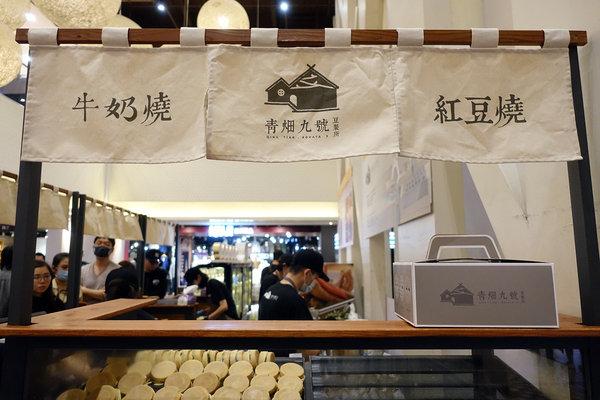 信義區車輪餅-青畑九號豆製所台北統一時代百貨快閃店 (30).jpg