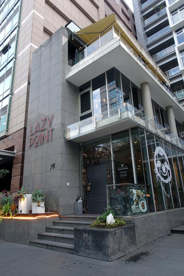 內湖浪漫餐廳-LazyPoint餐酒館 (2).jpg