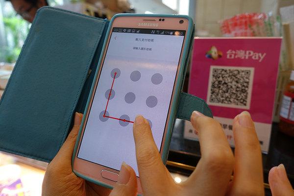 華銀台灣Pay QR code行動支付 (8).jpg