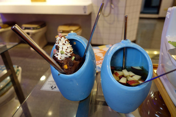 士林打卡餐廳-便所歡樂主題餐廳,士林網美下午茶餐廳 (38).jpg