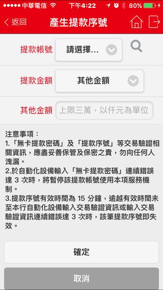 華南銀行智慧分行 (3).png