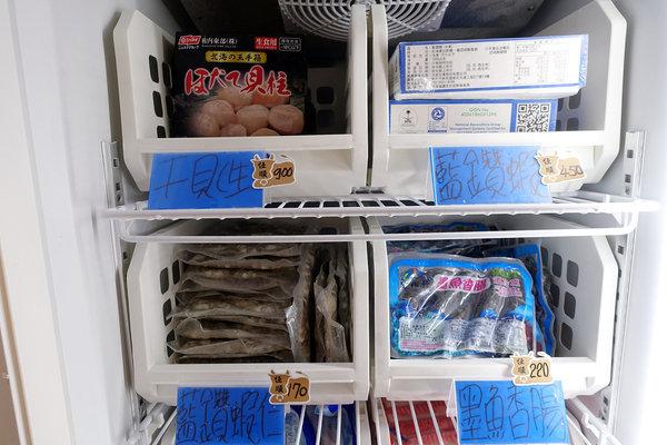 好吃牛排哪裡買-基隆恆順牛肉,乾淨安心的牛肉超市 (25).jpg