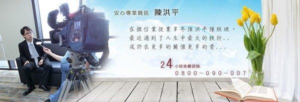 徵信社推薦-安心徵信社 (27).jpg