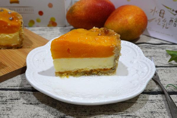 水母吃乳酪芒果乳酪塔,夏日限定好吃芒果甜點 (17).jpg