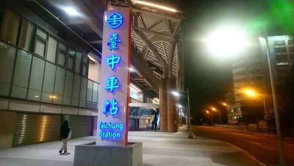台中高鐵站到台中車站 (15).jpg