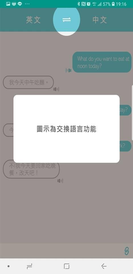 雙向翻譯機推薦-Innfact Umi Talk AI多功能口譯機 (16).jpg