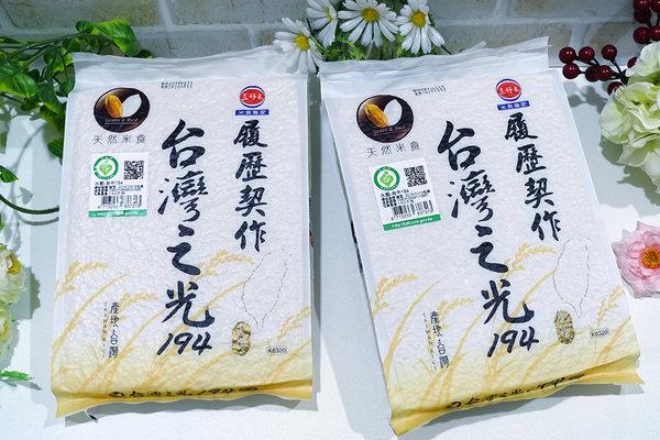 台灣米推薦-天然米食台灣之光194 (1)A3.jpg