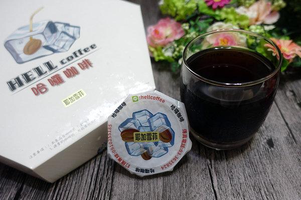 哈囉咖啡hellcoffee濃縮咖啡冰磚 (19).jpg