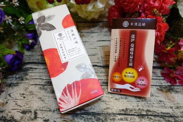 禾漢品植蔻伊蔓越莓益生菌 (26).JPG