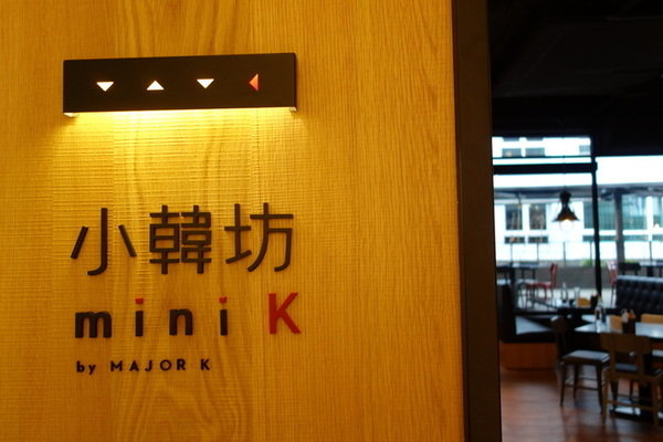 Mini K 小韓坊 (4).JPG