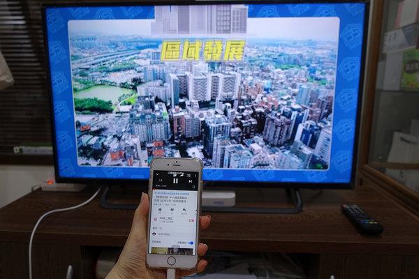 好用影音傳輸線開箱-Esense鋁合金HDMI影音傳輸線 (24).jpg