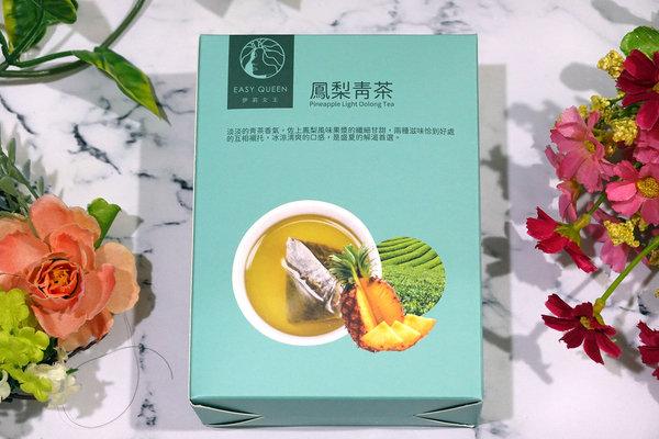 手搖水果茶DIY-立方伊莉女王手搖果茶飲 (30).jpg