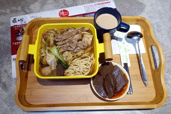 1 1鍋物辣MINI,台北京站麻辣小火鍋 (14).jpg