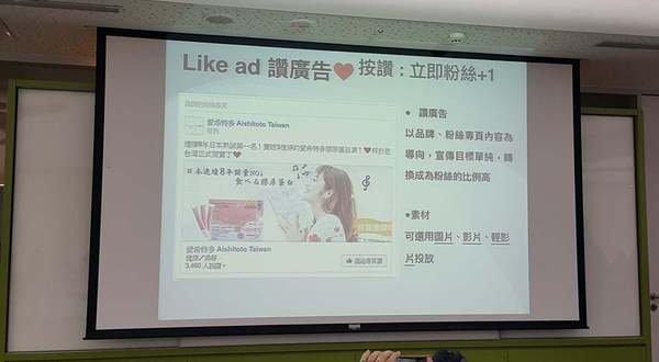 Yahoo奇摩風格部落客冬時尚潮流聚 (23).jpg