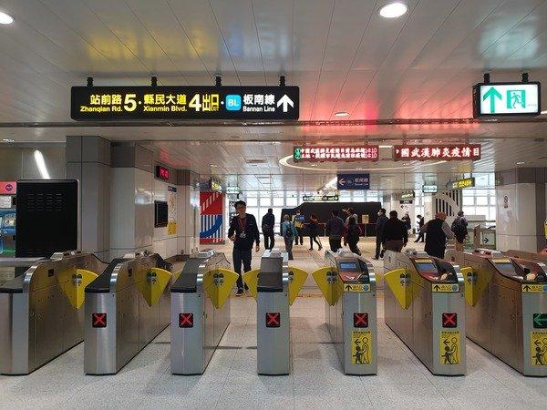 三重到板橋捷運,三重到板橋車站怎麼搭比較快 (9).jpg