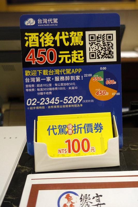 鱻饗宴台菜海鮮酒家菜 (8).jpg