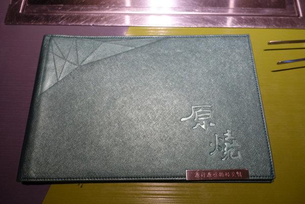 原燒一人衣愛助兒盟 (16).JPG
