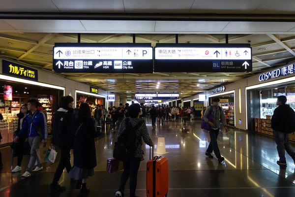三重到板橋捷運,三重到板橋車站怎麼搭比較快 (21).JPG