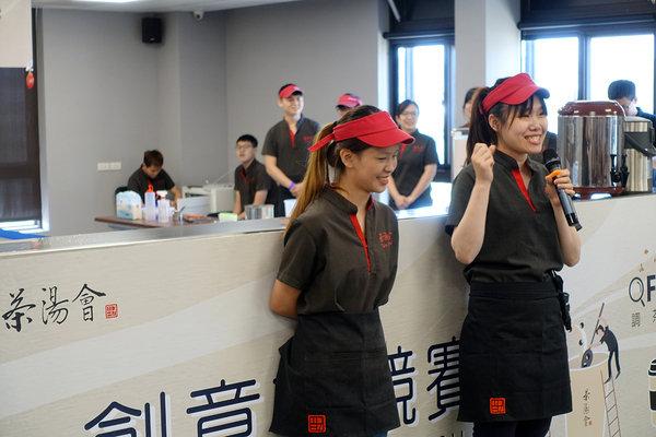 茶湯會茶心杯套募集、創意茶競賽成果發表會 (15).jpg