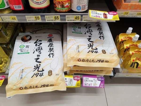 台灣米推薦-天然米食台灣之光194 (20A).jpg