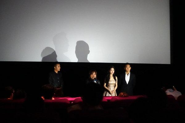 以愛為名王奕瑾主演 (34).JPG