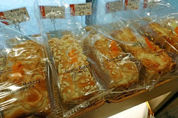 Faomii Bakery 法歐米麵包工坊 (7).jpg