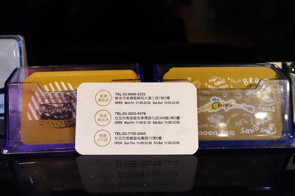the chips美式餐廳信義ATT店,台北信義區適合聚餐的美式餐廳 (36).jpg