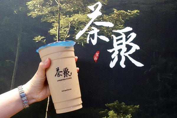 南京三民站飲料店-茶聚茗品,南京三民手搖杯 (30).jpg