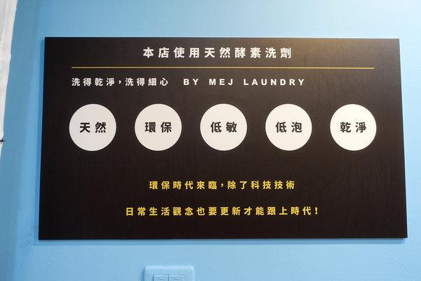 三峽自助洗衣店,美衣潔智能自助洗衣-三峽大同店 (16).jpg
