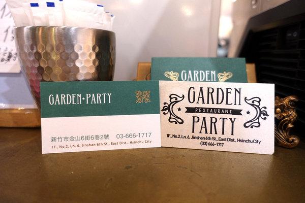 新竹金山街義法料理,Garden Party Restaurant (44).jpg