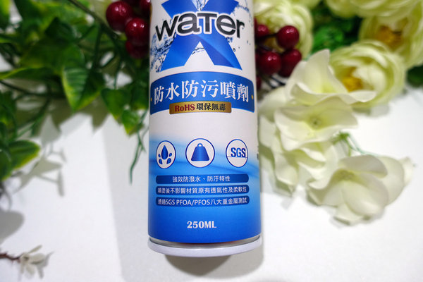 防水噴霧推薦WaterX防水噴霧 (3).jpg