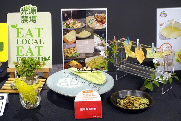 開店創業食品原物料批發-開元食品年度聯合商品展 (27).jpg