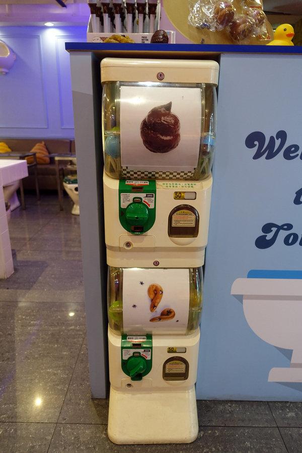士林打卡餐廳-便所歡樂主題餐廳,士林網美下午茶餐廳 (10).jpg