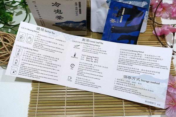 冷泡茶包推薦-新寶順茶行台灣烏龍清香茶,好喝台灣冷泡茶包 (5).jpg