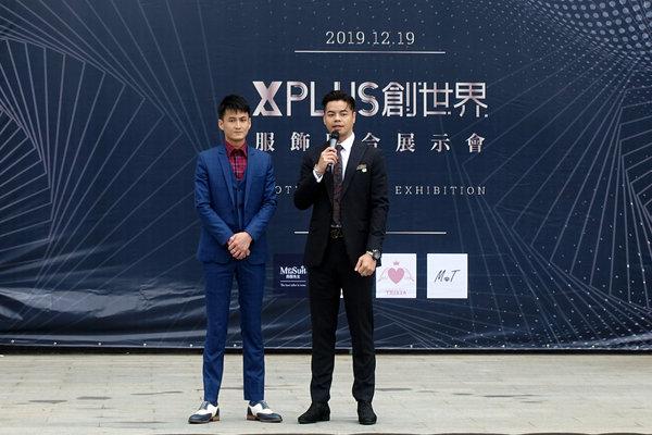 桃園西服推薦-西服先生,X-PLUS創世界服飾聯合展示會 (13).jpg
