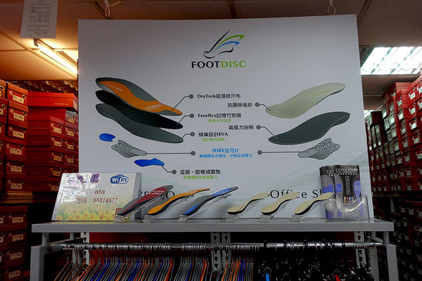 afa安法舞鞋 (11).jpg